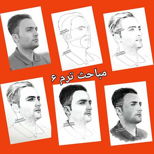 پکیج آموزش نقاشی سیاه قلم چهره
