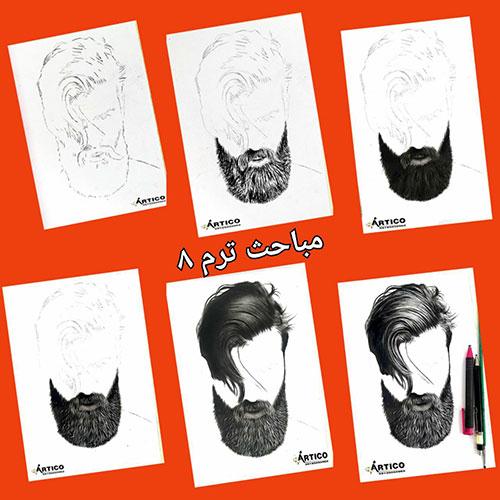 آموزش طراحی موها با سیاه قلم