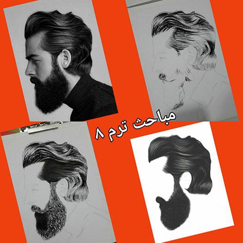 آموزش نقاشی سیاه قلم | طراحی مو و ریش