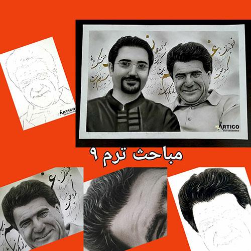 آموزش طراحی چهره استاد شجریان