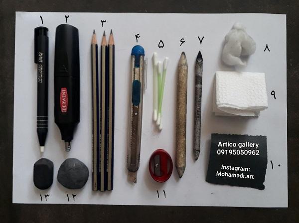 ابزار طراحی و نقاشی چهره